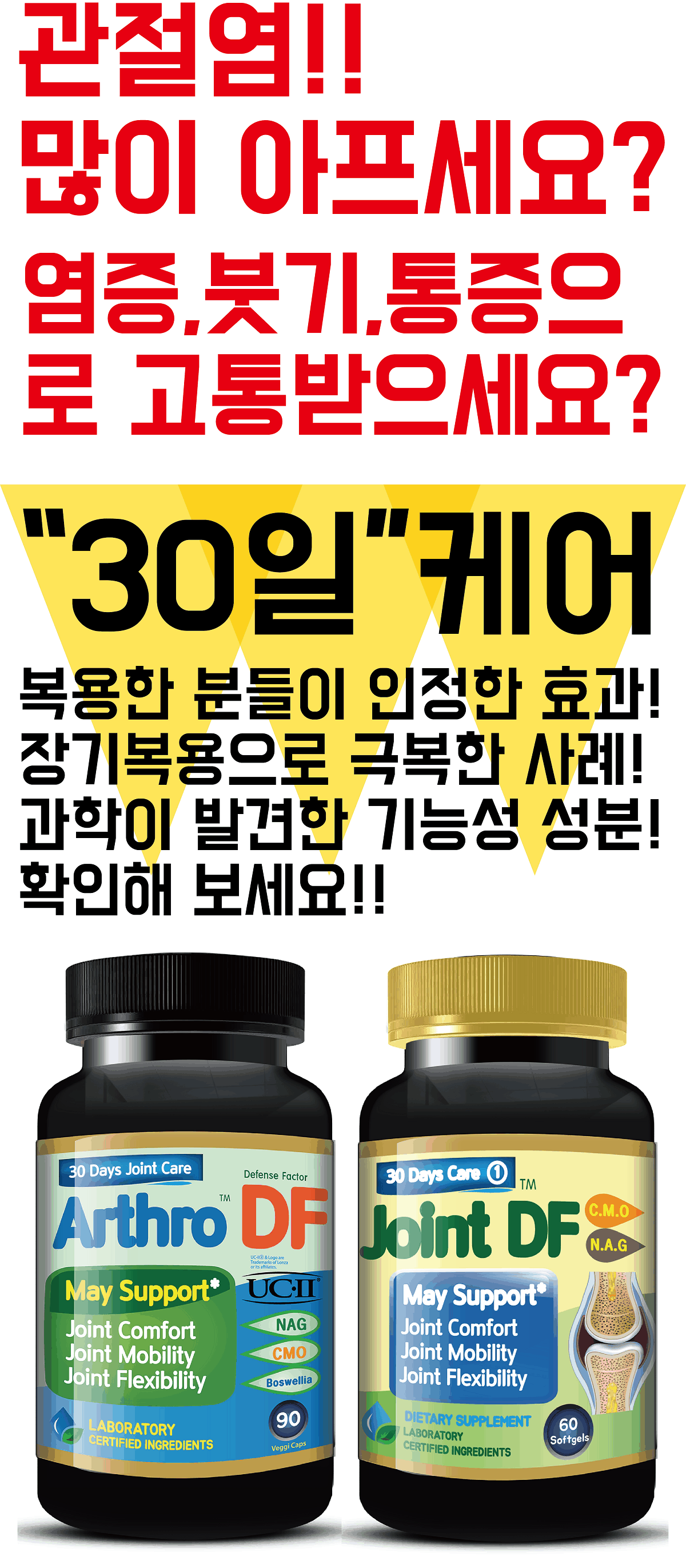 30Days Webpage.N1.png