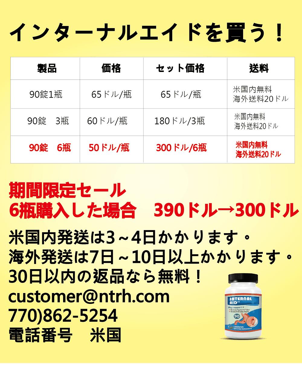 InternalAid Webpage.order.png