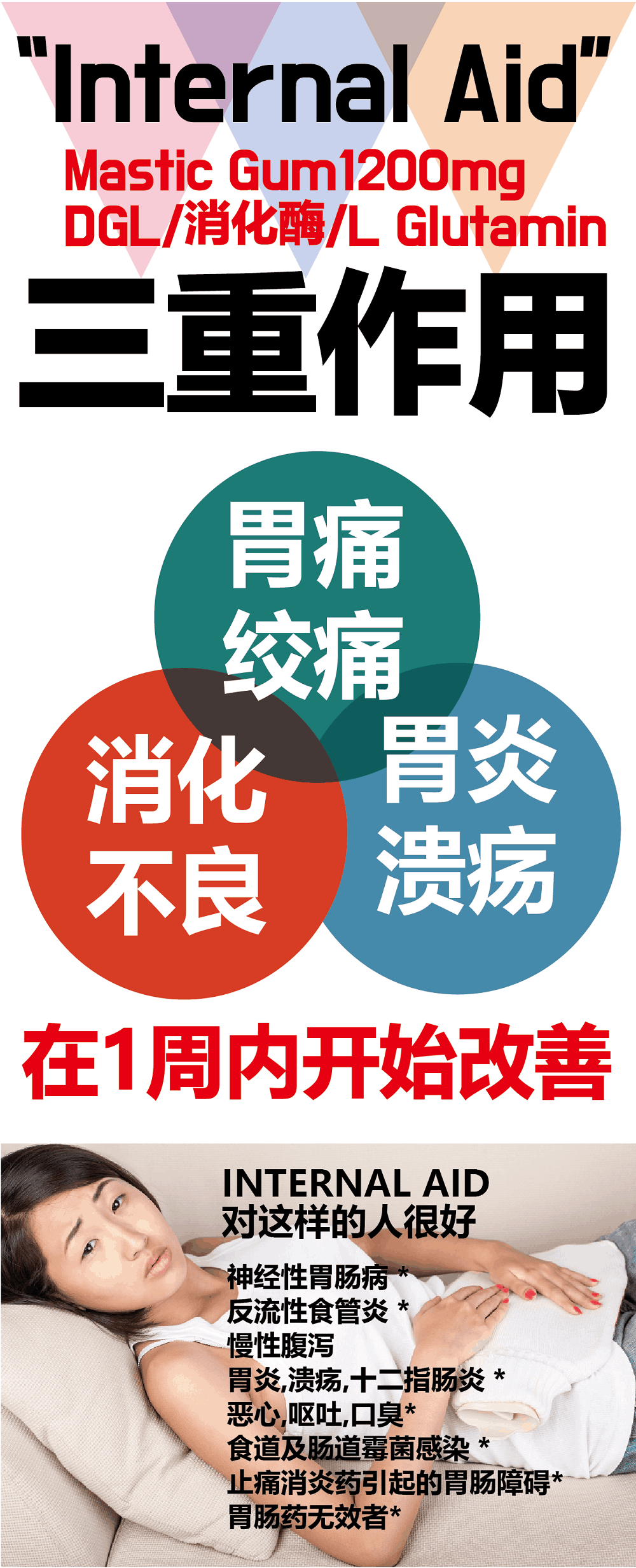 webpage.CN.2.png